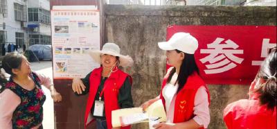黄沙铺镇:青年志愿者宣传防灾减灾 助力疫苗接种