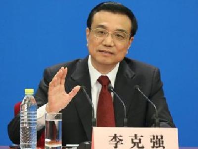 时政|李克强主持召开国务院常务会议