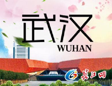 湖北|创新创业成果亮相 留学生团队打造APP向全球介绍武汉