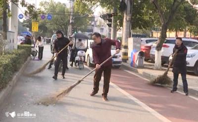 应城市持续开展迎新春卫生大扫除活动