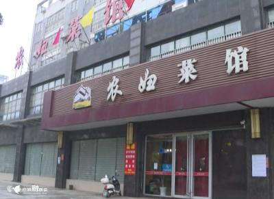 应城市城乡经营性餐馆全部暂停营业 市民进出公共场合需佩戴口罩