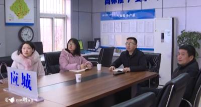 应城市气象局组织收听收看全国春节假期天气大会商
