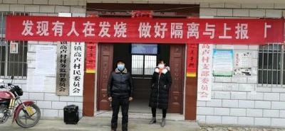 应城全面打响防控疫情宣传动员战