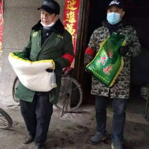 长江埠办事处实行封闭式管理  物资集中采购