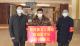黑龙江省政府副秘书长李德喜来应城市看望慰问援应医疗队员