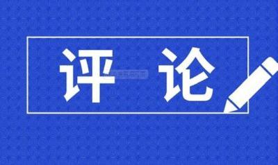 """连""""零""""新增,为何不可轻言胜"""