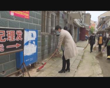 一把扫帚扫到底 全民参与爱国卫生运动
