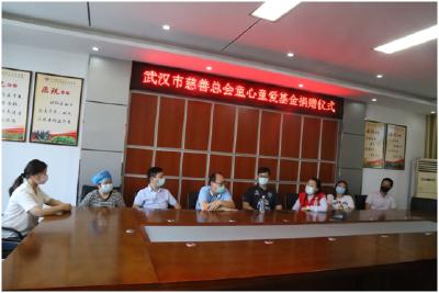 """""""慈善大礼""""助力疫情防控      武汉爱心机构向应城二医院捐赠近200万元物资"""