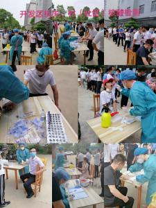 129人全部核酸检测,应城经济开发区全员安全上岗,安心干事有保障!