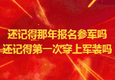 铿锵玫瑰丨纪检铁军 巾帼尖兵-易企秀