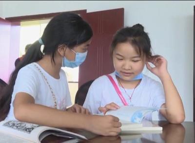 暑期志愿服务活动  丰富留守儿童暑期生活