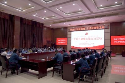 华能应城热电与应城市场监督管理局开展支部共建活动