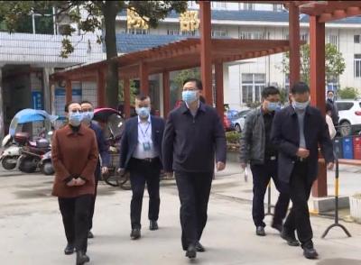 徐长斌调研公共卫生体系补短板工程项目建设