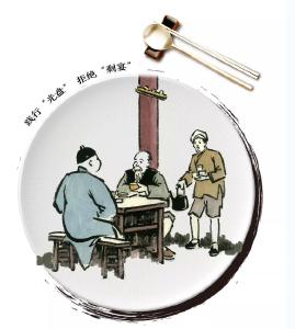 """丰子恺漫画:""""光盘""""行动 拒绝""""剩宴"""""""