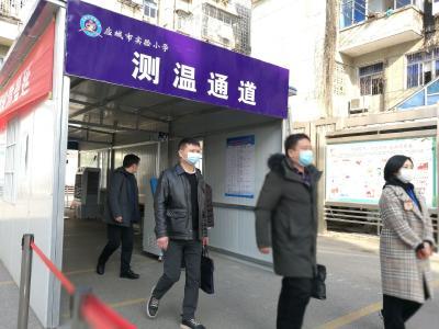 """【应城】中小学寒假将至      疫情常态化防控""""警钟长鸣"""""""