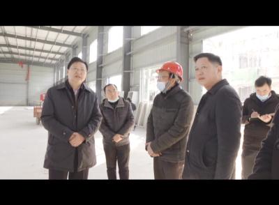 徐长斌调研督办招商项目建设时强调:严格疫情防控 强化安全管理 加快项目建设