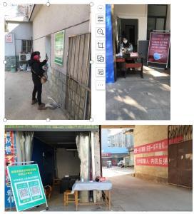 【应城】精准部署,科学防控, 这个中心5支防控工作队在行动!