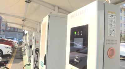 应城首个直流快充电站投入运营      40分钟完成新能源汽车充电