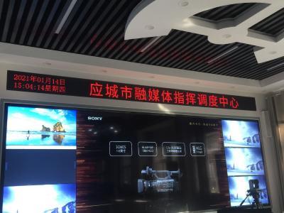 【图片新闻】应城融媒:业务常培训    苦练促内功