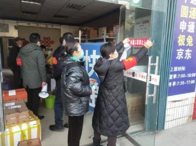 杨河镇巡检卫生院党员下沉社区助力疫情防控