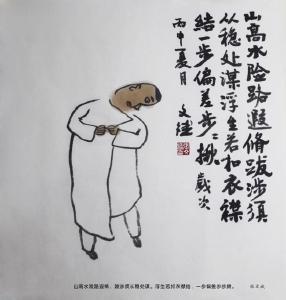 安陆本土漫画家张文斌、徐庆雄等再获佳绩