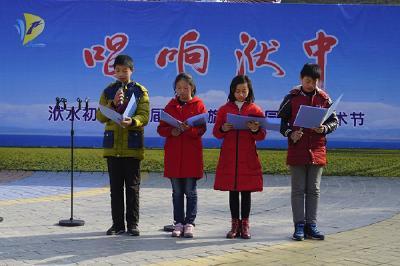 """洑水中学成功举办""""唱响洑中""""歌唱比赛"""