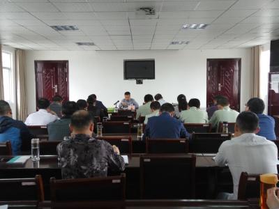 市安委会召开电气火灾综合治理工作部署会
