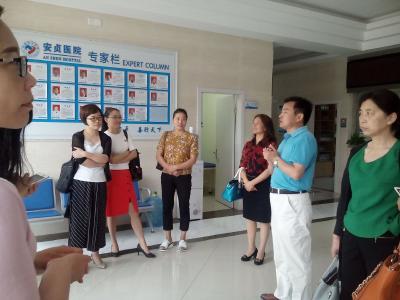 安陆市妇联组织乡镇妇联干部免费体检
