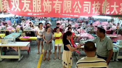 市总工会组织开展职工劳动技能比赛