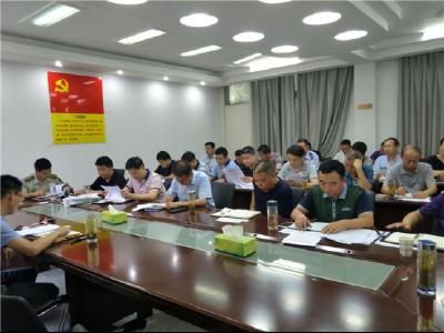 市安委会召开七月份安全生产工作会议