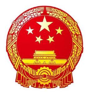 国际机构纷纷上调我国经济增速预期彰显经济发展底气