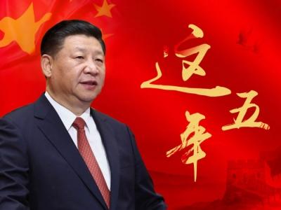为健康中国夯实体育之基 以习近平同志为核心的党中央关心全民健身工作纪实