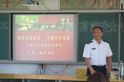太白初中进行消防安全知识培训及火灾疏散演练