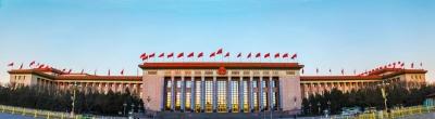 中央政治局会议:党的十九大将对党章进行适当修改