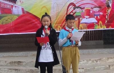 王义贞镇大桥小学举行喜迎国庆歌咏比赛活动
