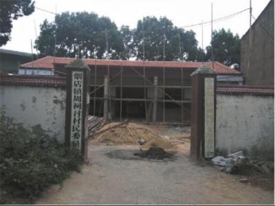 烟店镇全面加强村级阵地建设