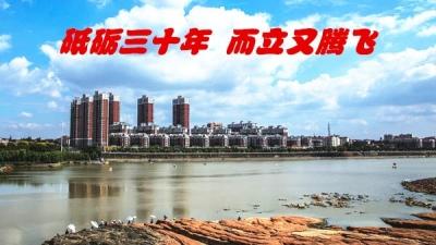 """""""冲刺全省三十强 庆祝建市三十年""""系列报道二 园林城市篇"""