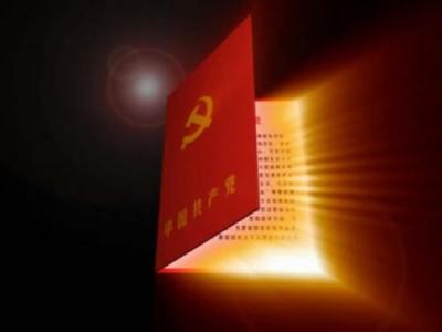 十九大关于《中国共产党章程(修正案)》的决议