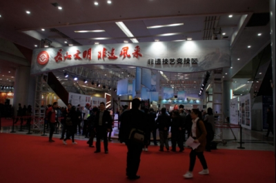 我市组织非遗传承人参加第二届长江非物质文化遗产大展