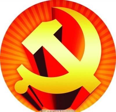 面向新时代的政治宣言和行动纲领 ——党的十九大报告诞生记