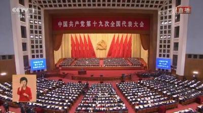 习近平:成立中央全面依法治国领导小组