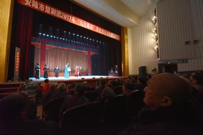 我市2017年重阳节楚剧展演圆满收官