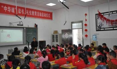 实验小学儒学校区立足课堂促进教师能力提高
