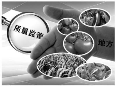 """市农业局多措并举加强""""两节一会""""期间农产品质量安全监管"""