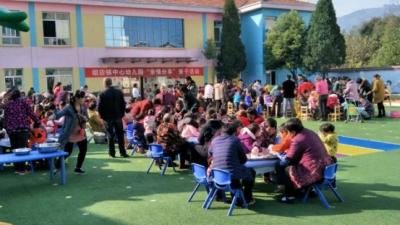 烟店中心幼儿园家园携手共享亲情