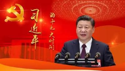 习近平将出席中国共产党与世界政党高层对话会开幕式