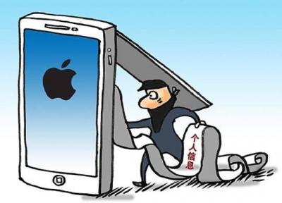 """提醒丨苹果手机为何总收到""""博彩短信""""?这些真相了解一下"""