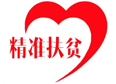 """刘敏开展""""七一""""走访慰问并调研脱贫攻坚工作"""