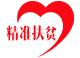赵棚 | 扶贫日记一则:成熟的稻谷是百姓心中最美的期望