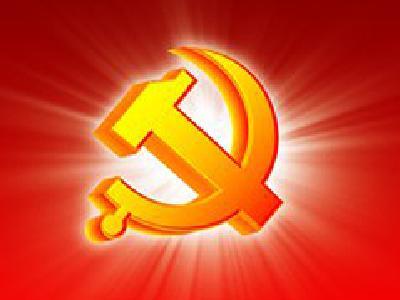 人民日报评论员:让党的旗帜在宣传思想战线高高飘扬